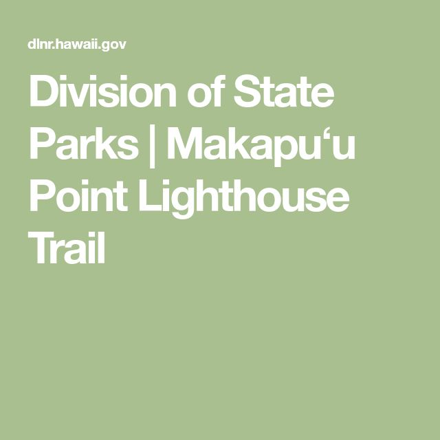 Division of State Parks  |  Makapuʻu Point Lighthouse Trail