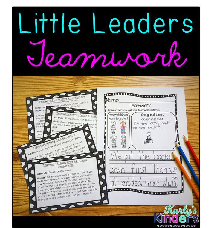 Little Leaders teaches students character building strategies and leadership skills that are easily integrated into any classroom management system.This packet is all about team building and group work! In this packet, students will evaluate their strengths and strengths of partners, participate in team building activities, reflect on group work activities, and problem solve. Would make a great team work and trust building activity for beginning of the year classroom management!  ★Editable…