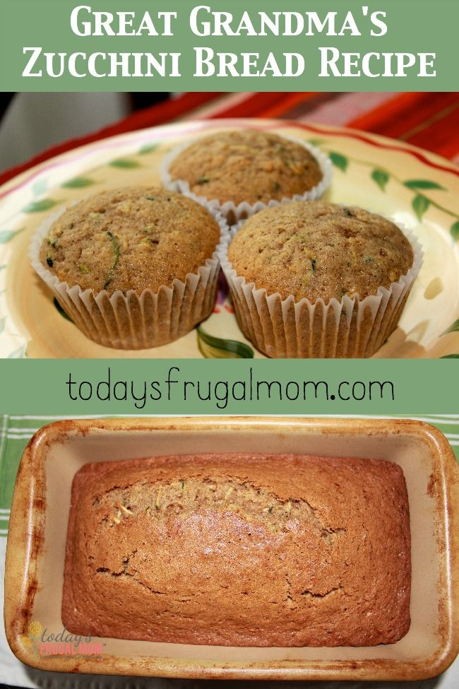 I want to share with you today our family's favorite recipe for zucchini bread (and muffins). :: todaysfrugalmomcom