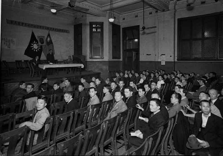 Chinese Seamens' Union meeting in Sydney Trades hall Auditorium
