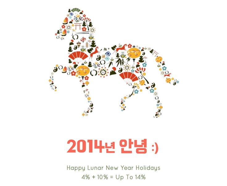 Have a Happy Lunar New Year Up to 14% off