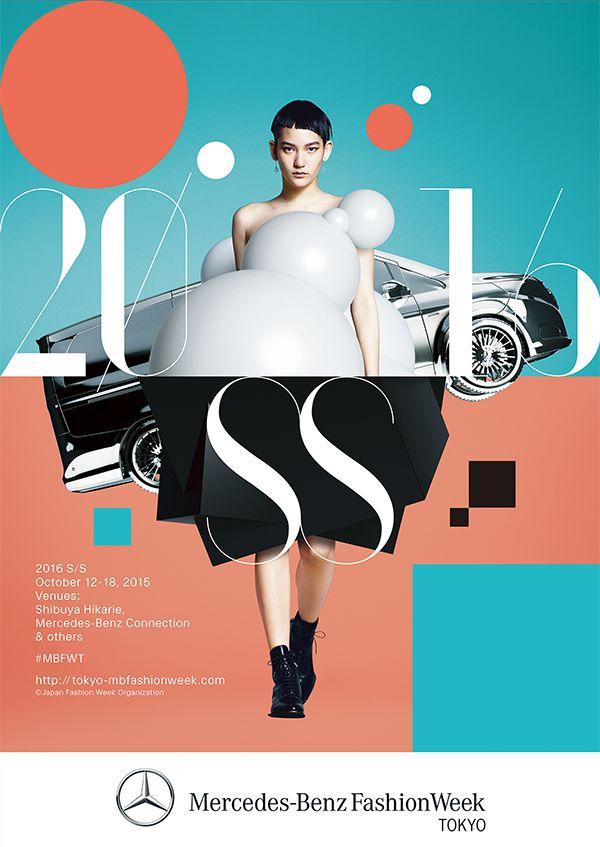 MBFWT 2016 S/S | キービジュアル発表 | メルセデス・ベンツファッション・ウィーク東京