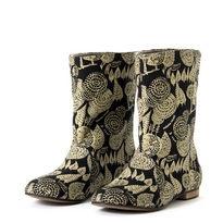 Botas Bosque  Forest boots