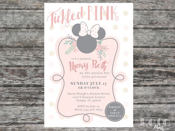 Winnie The Pooh And Friends Baby Shower | Disney Babies, Shower Invitations  And Babies