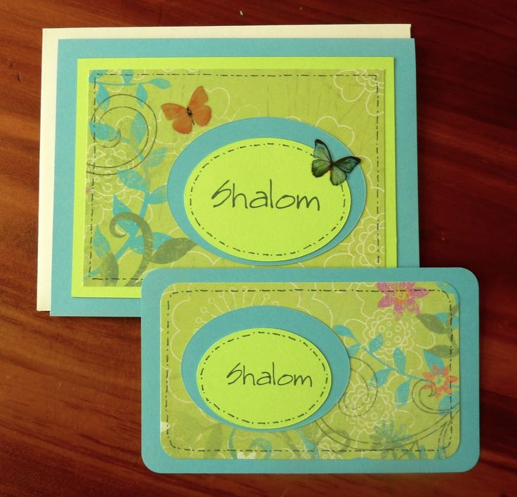 """Shalom Greeting Card with Matching 3x5"""" Encouragement Card, Hebrew Jewish Christian Greeting of Peace, Inspirational  Colorful Handmade by KatesCardCompany on Etsy"""