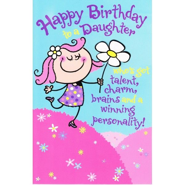 Happy Birthday Quotes For Daughter: 17 Best Ideas About Birthday Wishes Daughter On Pinterest