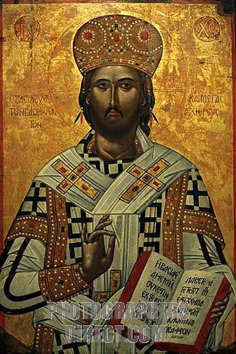 greek orthodox icons | Christ as High Priest , Greek Orthodox Icon , 17th century , Byzantine ...