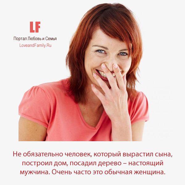 ➡ Портал Любовь и семья: Статьи, видео, обучающие курсы, консультации психолога - http://LoveandFamily.ru 👍