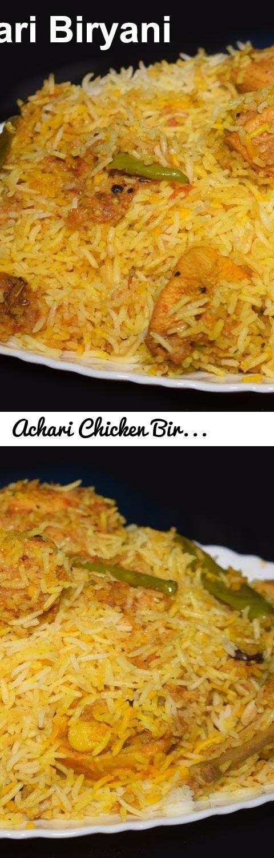Achari Chicken Biryani Recipe - How to make Spicy Biryani - Biryani Recipe... Tags: achari Biryani, chicken biryani, achari biryani recipe, chicken biryani recipe, achari biryani recipe in urdu, achari biryani recipe in hindi, achari biryani masala, biryani recipe, biryani recipe pakistani, biryani banane ka tarika, how to make biryani, how to make biryani at home, spicy biryani recipe, how to make spicy biryani, how to make biryani rice, achari biryani by amna, achari biryani by amna