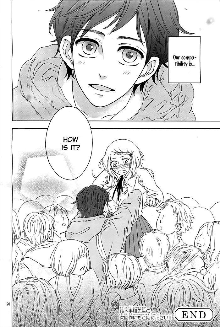 Mannin Densha to Watashi to Kare 1 Page 21