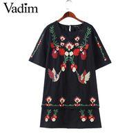 Женщины винтаж Boho цветок птица вышивка dress две пьесы набор Этнический Стиль с коротким рукавом платья с накладками vestidos QZ2832