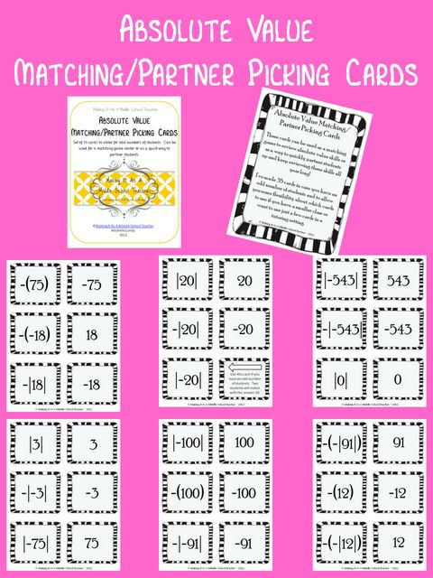 Making It As A Middle School Teacher: Math Game Monday ~ Absolute Value Matching Game