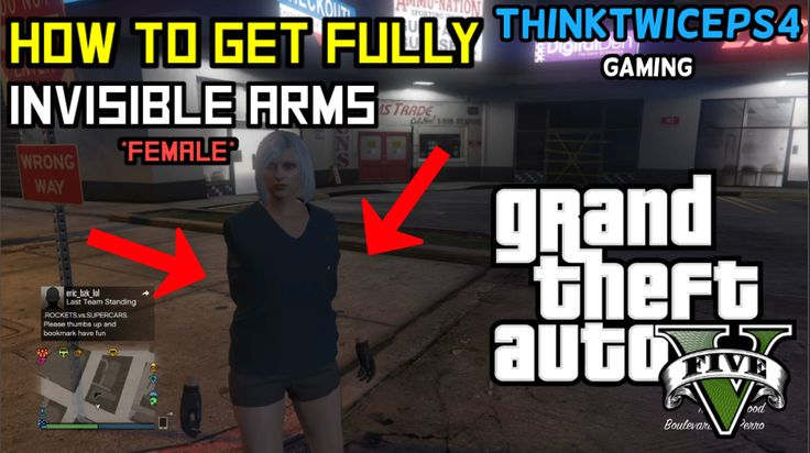 #Grand Theft Auto #GTA5 #Glitches #Invisible arms #family friendly #thinktwiceps4 #giveaway gta 5 money glitch, gta 5, gta 5 online, gta 5 money glitch 1.41, gta 5 online money glitch, gta 5 solo money glitch, gta 5 glitches, gta 5 unlimited money glitch, gta 5 1.41 money glitch, gta 5 money glitch ps4, gta 5 unlimited money, gta 5 money, gta 5 car duplication glitch, gta online, gta v, gta, gta 5 online glitches, money glitch gta 5 online, gta 5 geld glitch, solo gta 5 money glitch 1.41…