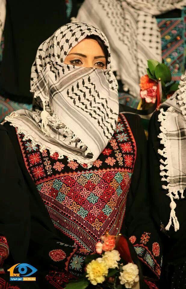 Palestinian Heritage from Gaza