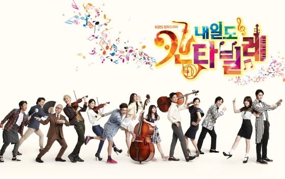 """Cantabile Tomorrow ll Orchestra, Music, Romance, Friendship, Funny and more....  Presently watching... but I highly recommend it... Hero from the """"Good Doctor"""" Drama and the Heroine from the """"Miss Granny"""" movie.... this is my first time watching her...  Could not stop laughing in the first episode.... :D Joo Won, the hero looks quite glamorous and handsome in this serious & Studious role..."""
