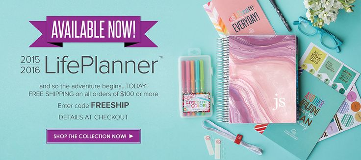 Erin Condren 2016 New LifePlanners Available Now + Coupons + Giveaway! - https://hellosubscription.com/2015/06/erin-condren-2016-new-lifeplanners-available-now-coupons-giveaway/