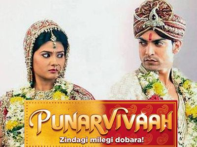 Family to know of Aarti's truth in Punar Vivah!