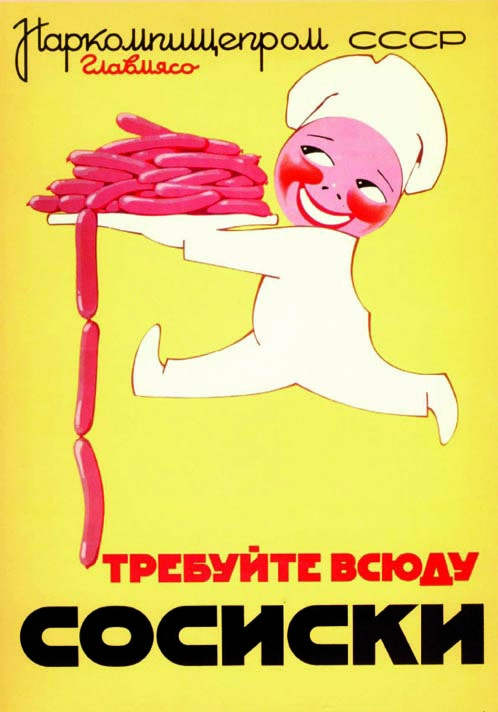 "I just like the slogan on this one: ""Demand sausage everywhere!"". Yeah! ;) Soviet poster circa 1930s."