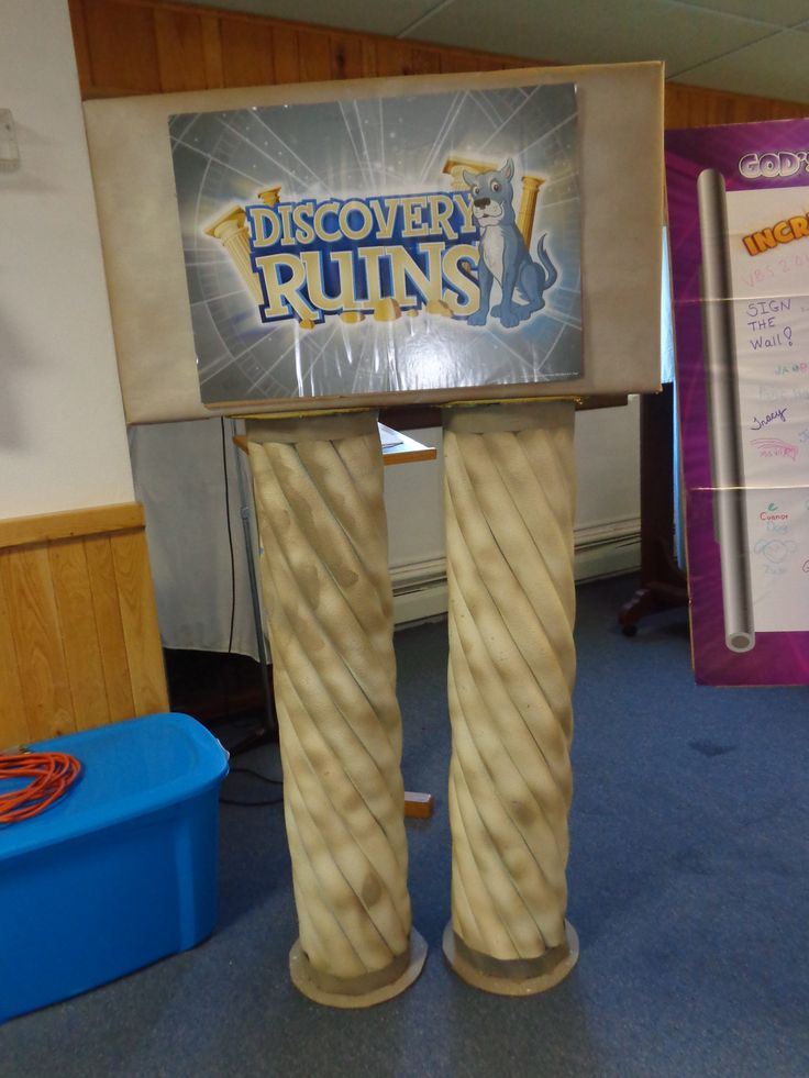 42 Best Images About Blast To The Past Vbs On Pinterest