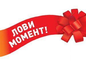 Распродажа!!! Скидка 20% на все готовые работы!!!:) - Ярмарка Мастеров - ручная работа, handmade