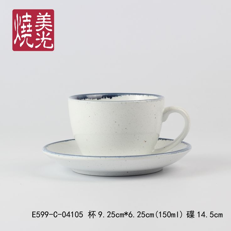 MG ceramic incorporates colour, texture, shape and style. From dark, earthy tones and rough surfaces to bright, matt finished products. The MG range enhances menus in a myriad of styles such as Japanese, Tapas, Cafes & much more. Italian restaurant and hotel ceramic drinkware&porcelain coffee cup&saucer E599-C-04105
