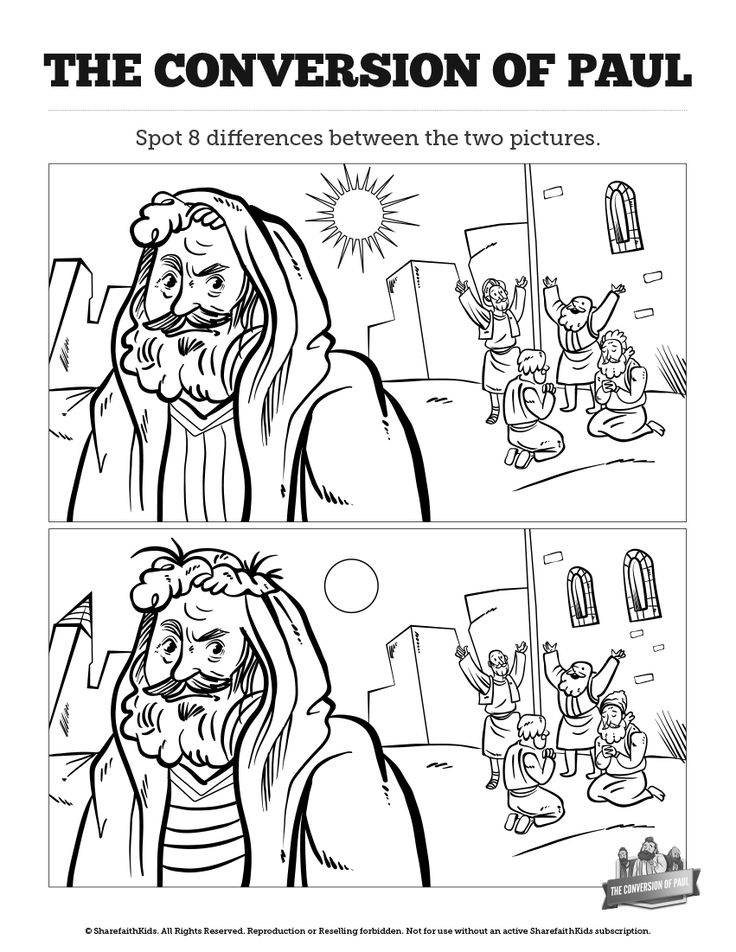 Acts 9 Paul's Conversion Kids Spot The Difference: Can your kids spot all the differences between these two Paul's conversion illustrations? With the kind of playful fun your kids love, this Paul's conversion activity page makes a great compliment to your upcoming Acts 9 Sunday school lesson.