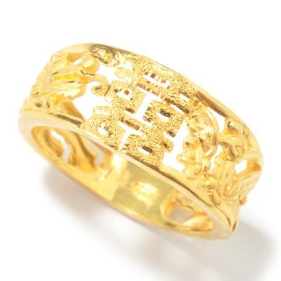 """Wedding band with traditional Chinese """"double happiness"""" symbol flanked on either side by phoenix and dragon, believed to hold luck and signifying inseparable fellowship...."""