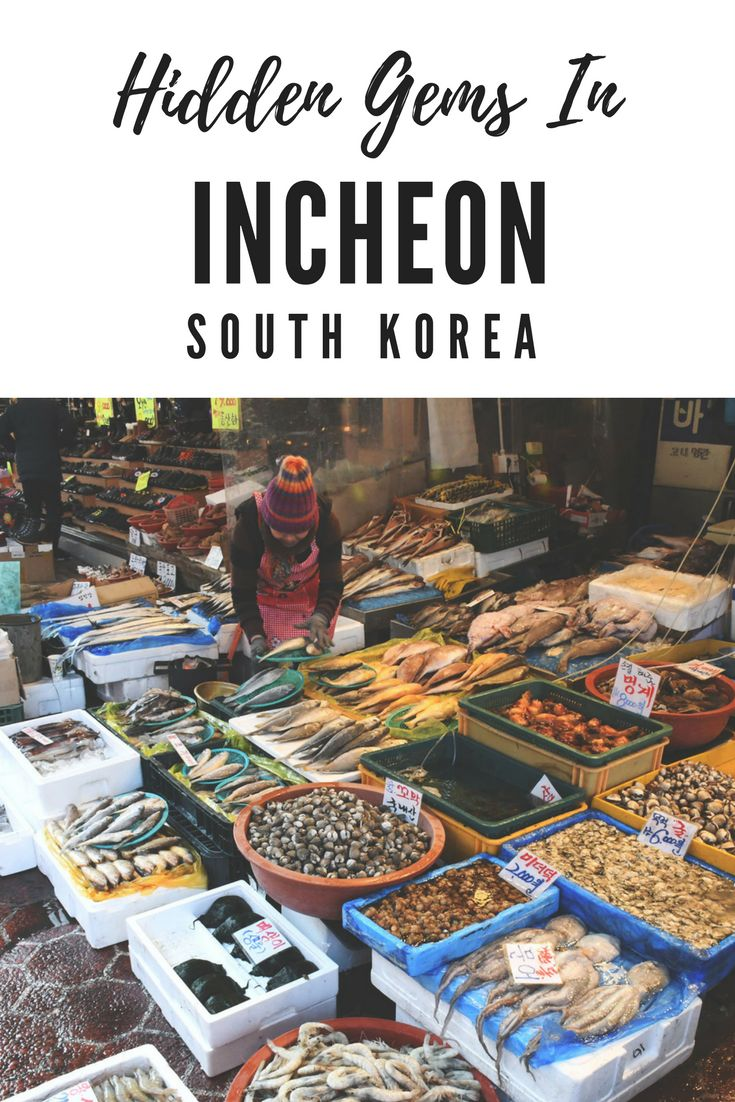 Hidden Gems to Visit When In Incheon http://lindagoeseast.com/2017/02/15/hidden-gems-incheon/