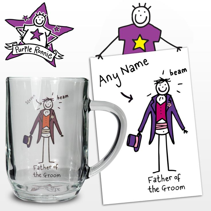 Unique Father of the Groom Presents - Purple Ronnie Wedding Father of The Groom Tankard Gift - vivabop - www.vivabop.co.uk