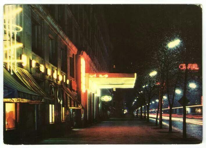 Warszawa, kino luna