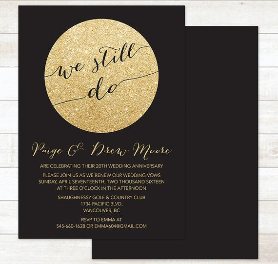 vow renewal invitation black gold vow by pinkdahliaprintable