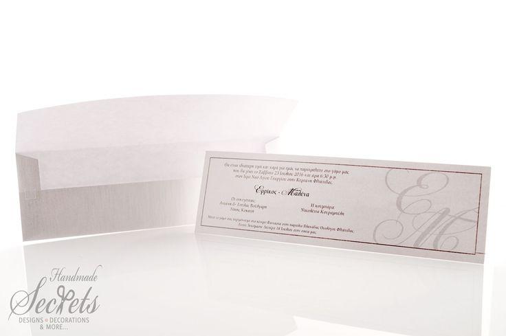 Picture of Προσκλητήριο γάμου γκοφρέ μεταλλιζέ λευκό