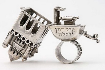 "Jewish wedding ring (not anymore, now we wear ""normal"" ones, but these were very cool!)"