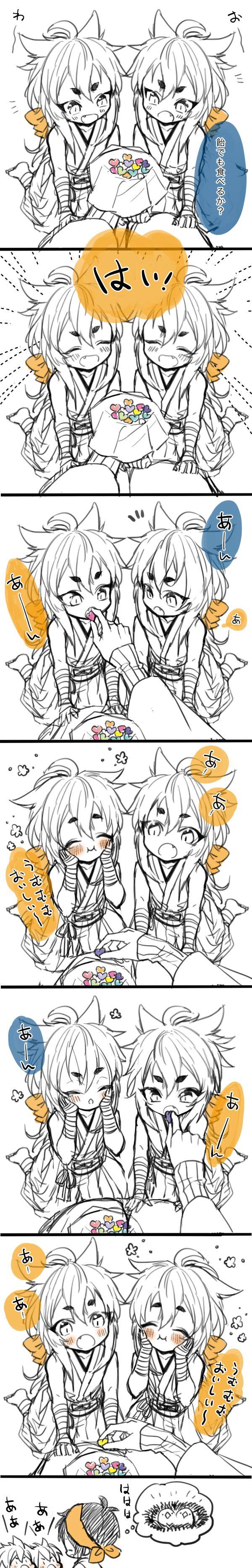 子狐丸×2