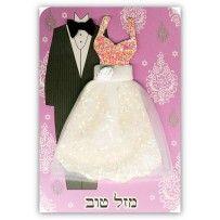 Cartão Artesanal Casamento noivos