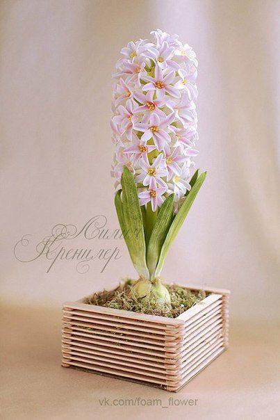 Гиацинт из фоамирана. Больше цветов на сайте ЦВЕТЫ-ФОАМИРАН.РФ
