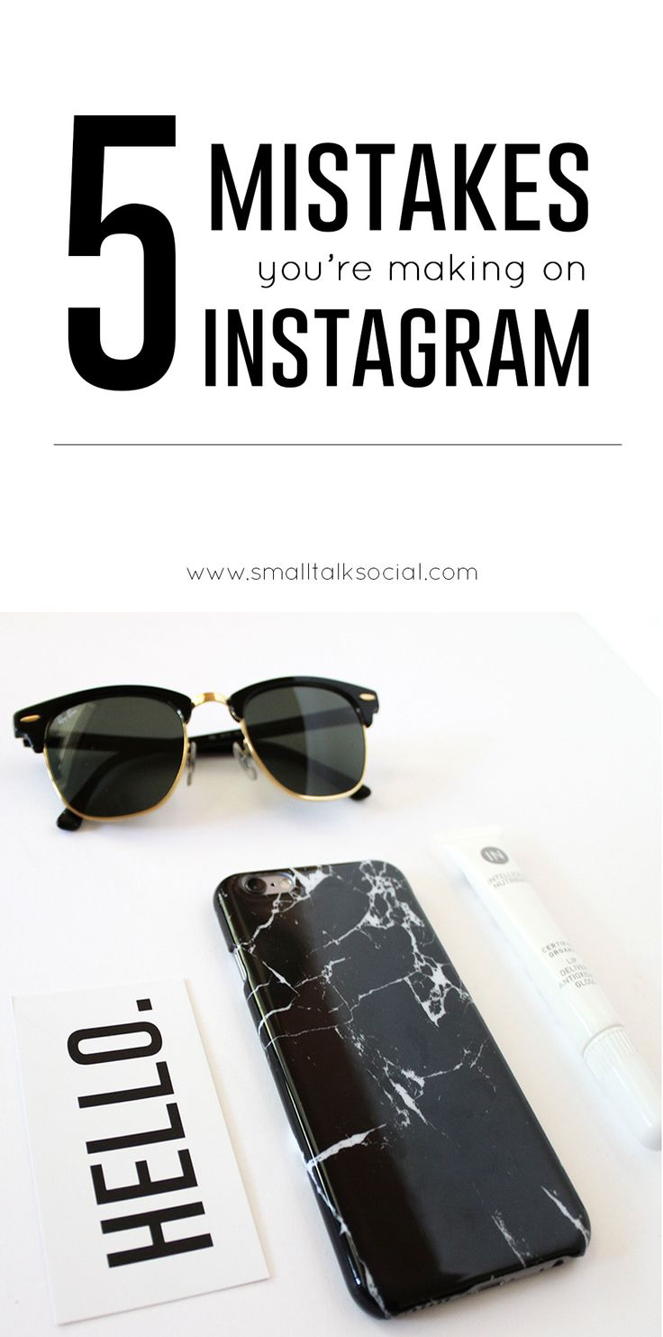 """Are you making some of these common mistakes on your businesses Instagram account?  Find out how to fix them + also download your FREE """"How to Hashtag"""" guide so your content can be found by your target market!! 
