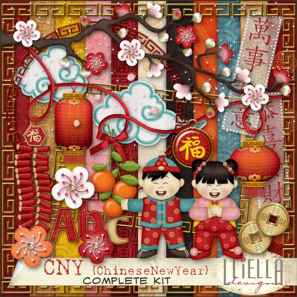 Kit Collections Pinterest New Years Chinese Years And Design