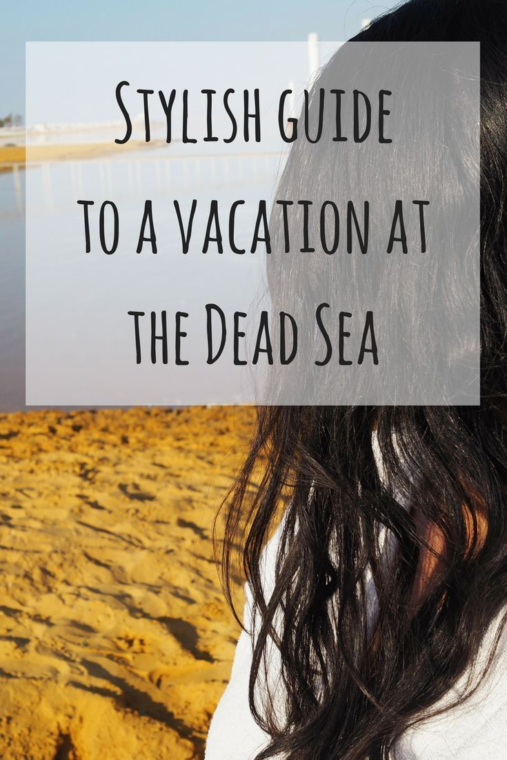 TRAVEL IN STYLE to the Dead Sea