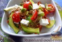 Фото к рецепту: Салат из авокадо, тунца, помидоров и сыра