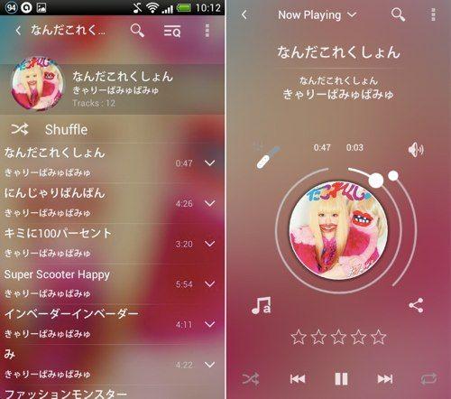 Screenshot_2013-10-04-10-12-29.jpg