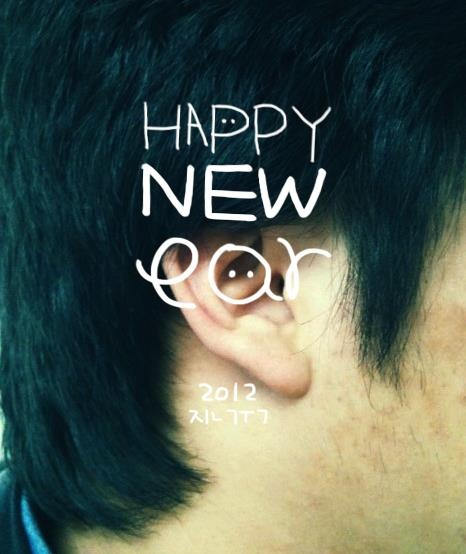Jin Kook : Happy New EAR 2012.   The Year 2012 Will Be Full of Good News!