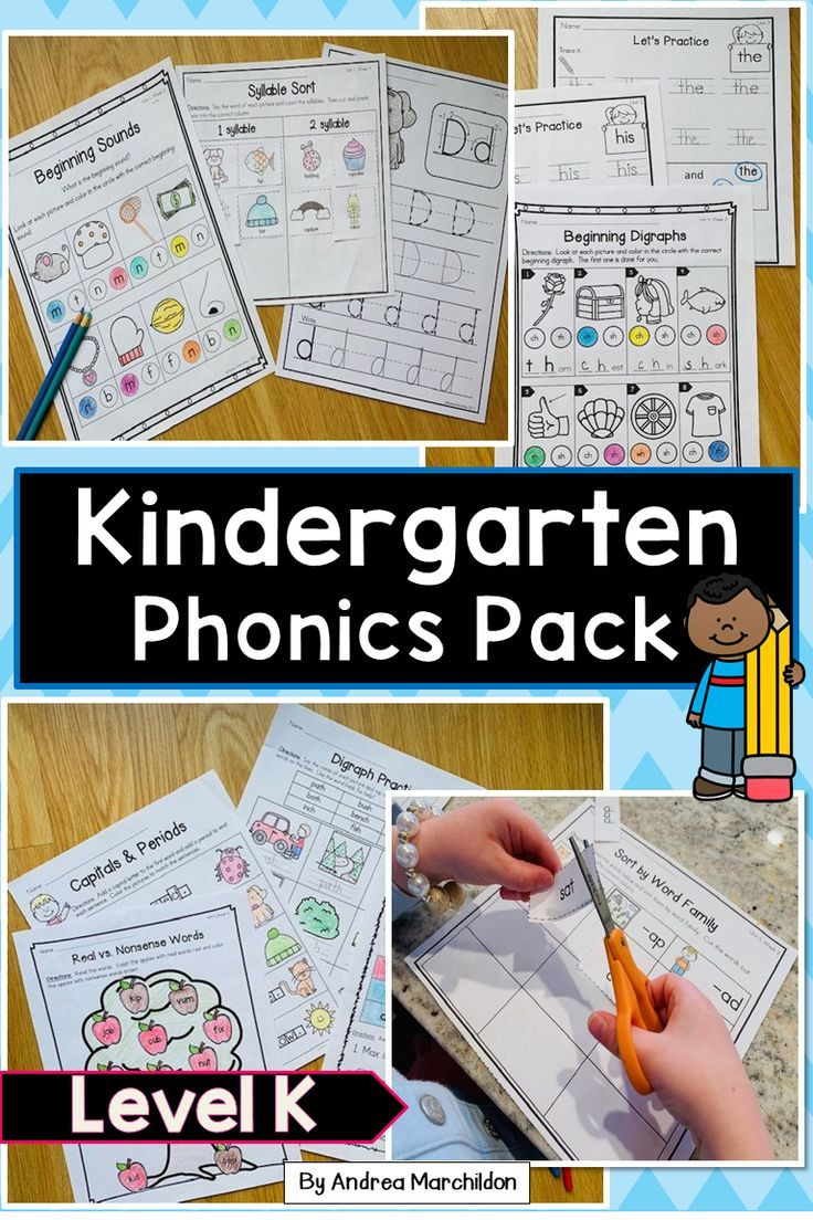 Level K Phonics Units 1 5 Bundle Phonics Kindergarten Phonics Digraphs Kindergarten [ 1104 x 736 Pixel ]