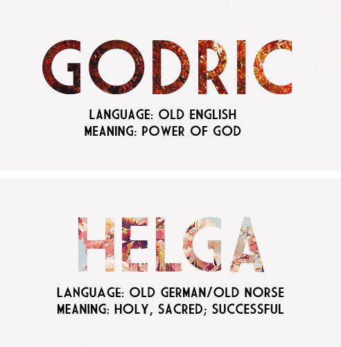 Godric Gryffindor and Helga Hufflepuff name meanings.
