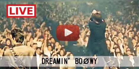 """80's JPOP SONG """"DREAMIN'"""" by BOØWY #80s #80年代 #Music #Songs #JPOP #J-POP #BAND #GoodTune #Tune"""