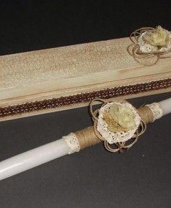 λαμπάδα πατίνα δαντέλλα 40 εκ κουτί ξύλινο κρακελέ