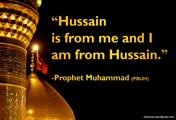 imam hussain quotes - Google Search