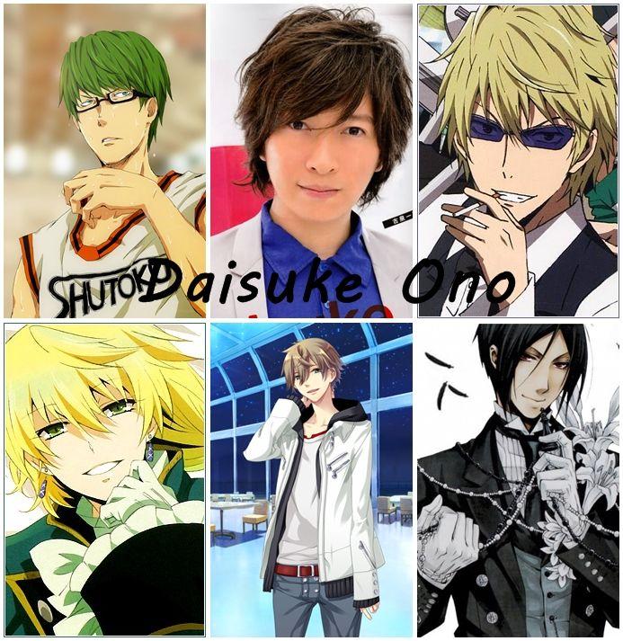 Daisuke Ono KnB, Drrr, Pandora Hearts, Starrysky