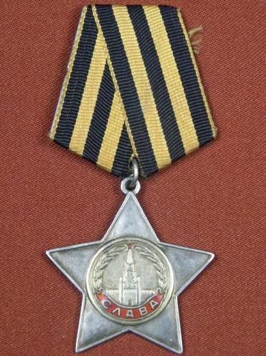 Soviet Russian WW2 Silver Order of Glory